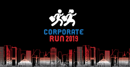 CARRERA CORPORATE RUN 2019